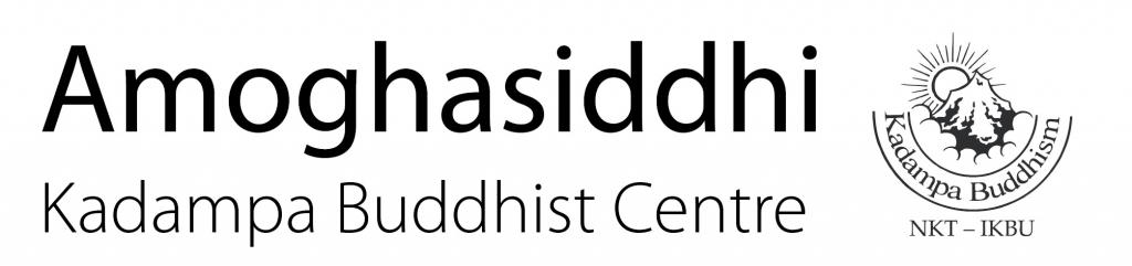 Amoghasiddhi Kadampa Buddhist centre